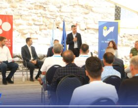 Lansohet platforma Invest in Vushtrri